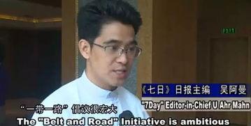缅甸精英怎么看一带一路中国驻缅甸大使馆告诉你答案