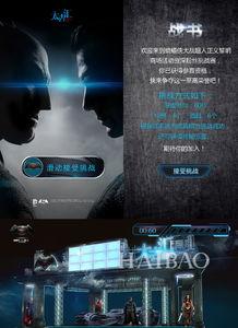 蝙蝠侠大战超人 正义黎明 激战正酣,太古汇带你重返战场