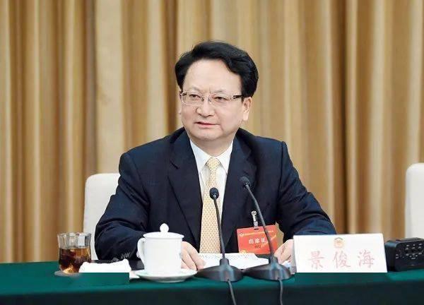 景俊海同志任吉林省委书记