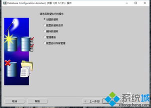 【oracle database】oracle监听