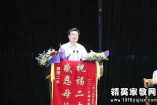 英文毕业祝福语老师
