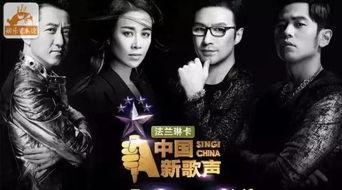 中国新歌声导师