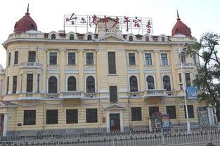 哈尔滨市少年宫-盘点哈尔滨的那些公共建筑
