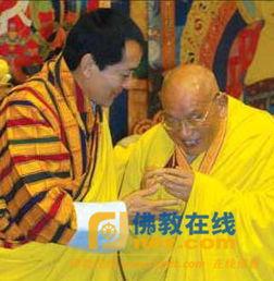 不丹国王赐予不丹高僧 68世不丹国师 龙王 勋章