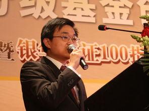 510300基金简介(510300基金经理)   股票配资平台  第3张