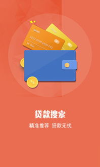 杭州小额借款(论公司是否注册备案,)