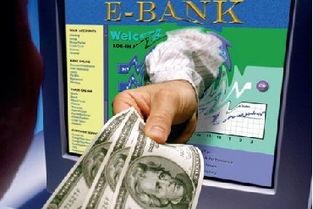 可靠贷款(有哪些借贷平台靠谱)