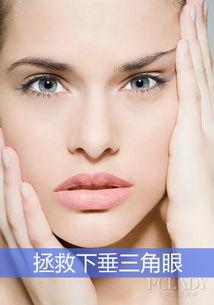 拯救下垂三角眼-手握抗老4张大牌 年龄对肌肤来说不再是困扰