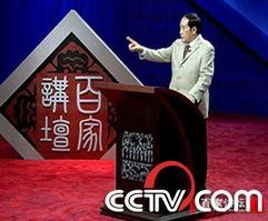 百家讲坛:皇陵之谜