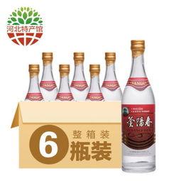 刘伶醉52度浓香型(刘伶醉的香型)