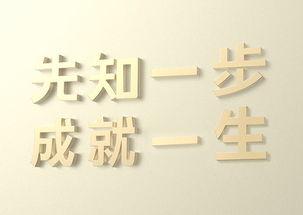 根据生辰八字取公司名(结合八字给公司起名,选中者加分)