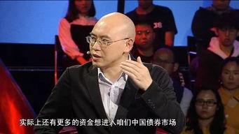 喜投网董事长黄生做客广东卫视财经郎眼20190513期节目