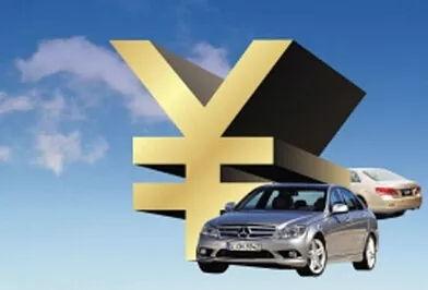 汽车贷款(个人汽车消费贷款申请)