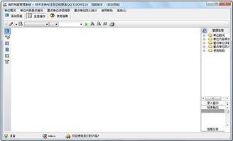 档案管理软件哪个好 简单好用的档案管理软件推荐