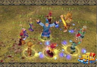 兄弟同心共赴寻仙对抗专访葫芦山之王 网络游戏寻仙