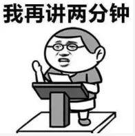 利差益是指什么(人身保险)_1679人推荐
