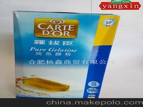 鱼胶粉(如何使用鱼胶粉?)