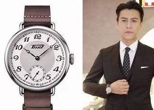 娱乐圈男明星谁的手表最贵 鹿晗500万只能排第三 第一名很意外