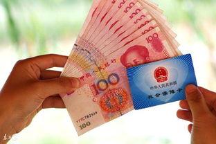 杭州养老保险当月交当月的吗