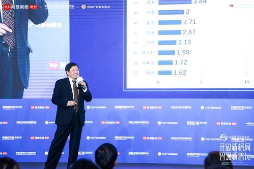 朱光耀东盟将取代美国成为中国第二大贸易伙伴