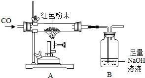 一氧化碳和氧气反应(一氧化碳与氧气反应出什么)
