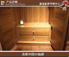 衣柜中的抽屉-优库网