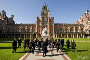 伦敦大学皇家霍洛威学院好不好