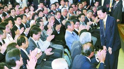日本首相鸠山辞职
