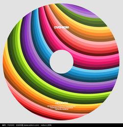 彩色弧线光盘