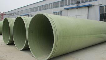 厂家定做玻璃钢管道dn100 600供水污水排水管道缠绕夹砂管道低价出售 划算的玻璃钢管道哪里买
