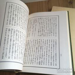 禅文化语录