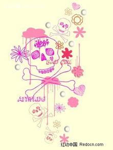 粉紫色可爱骷髅头造型和爱心CDR素材免费下载 编号1626065 红动网