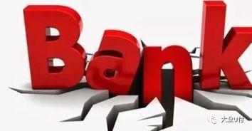 利息银行(银行利息怎么算的?)