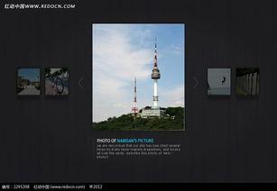 图片轮播网页设计源码素材免费下载 编号2295208 红动网