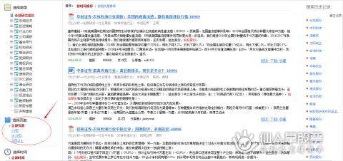 巨潮网最新版官网(巨潮资讯网手机客户端)  股票配资平台  第1张