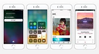 iOS 11正式版开始推送 这几个变化你有注意到吗