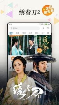 林雨影院苹果版下载 林雨影院ios手机版下载 v1.0 极速下载