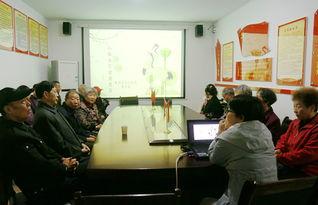 10月8日上午,县政府办、东关社区、北街社区的3个党支部以不忘初心,牢记使命为主题,联合开展了丰富多彩的主题党日+活动.