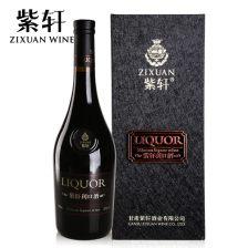 紫轩干红葡萄酒价格表(干红葡萄酒价格是多小?)