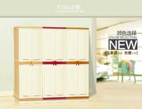 环保简易塑料板衣柜