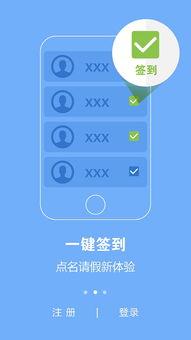 视频剪辑编辑制作app下载 视频剪辑编辑制作安卓版app v2.0 友情安卓软件站