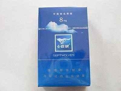 七匹狼蓝钻(七匹狼蓝色硬盒香烟多钱一盒)