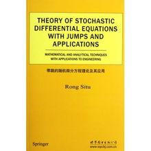 关于随机微分方程的论文