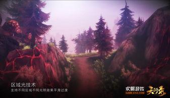 网游资讯十大引擎打造精品端游 天衍录 创世首测今日14时正式开启 齐名游戏网