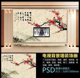 山水梅花电视墙效果图客厅电视背景墙