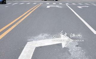 最 车道标线改成向右行驶标线