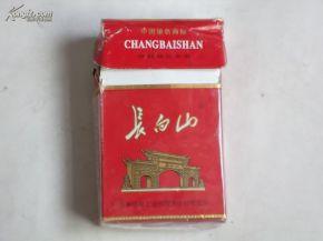 长白山细烟15一盒的(这种长白山香烟多少钱)