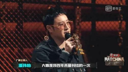 中国新说唱2020赛制残酷吴亦凡潘玮柏艰难抉择