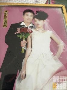 大申看天下 女子遭丈夫和公婆家暴死亡