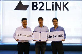 B2LiNK通过收购美国知名化妆品流通企业, 强化全球流通实力